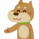 dog_douzo_kochirahe