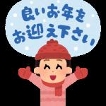 oomisoka_yoiotoshio_woman