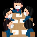 kaigi_mask_school