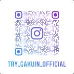 QRコード_高等学院公式Instagram