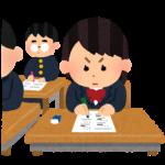 school_test_seifuku_girl-300x288